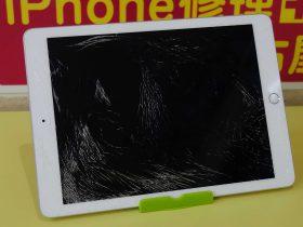 落としてガラスの割れてしまったiPad5のガラス割れ交換にあま市よりご来店!アイパッド修理もクイック名古屋