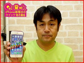 ☆名古屋市 他店でバッテリー交換したiPhone6の電池交換 アイフォン修理のクイック名古屋