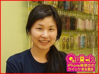☆電池の持ちが悪いiPhone6の修理にご来店!アイフォン修理のクイック名古屋