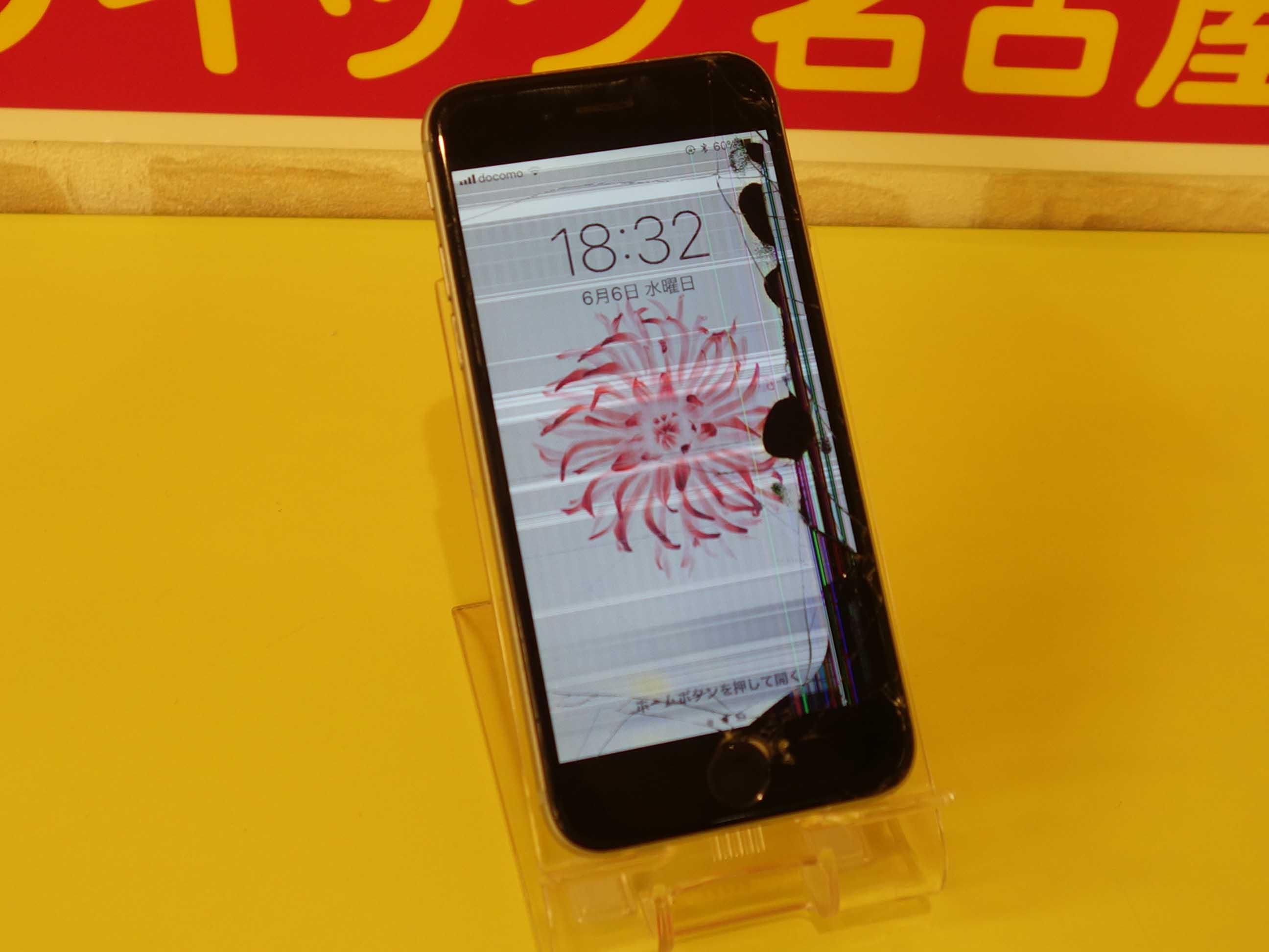 一宮市 タッチ操作出来ないiPhone6 ガラス割れ アイフォン修理のクイック名古屋