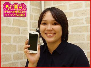 ☆iPhone6のガラスひび割れ修理に名東区よりご来店!アイフォン修理のクイック名古屋