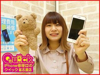 ☆落としてバキバキのiPhone7の修理に福井県よりご来店!アイフォン修理のクイック岐阜