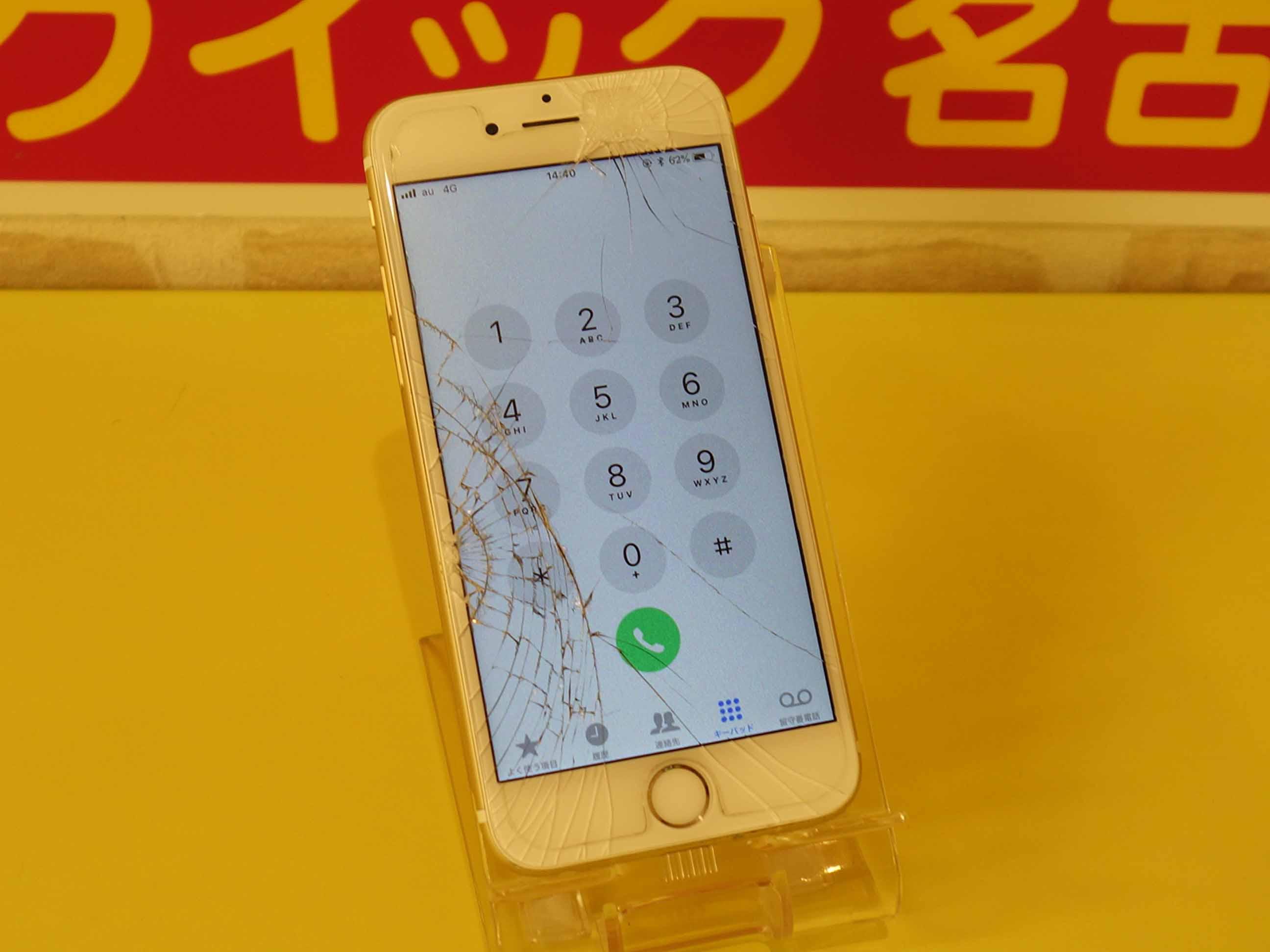 他店でパネル修理歴のあるiPhone6S ガラス割れ修理 アイフォン修理のクイック名古屋
