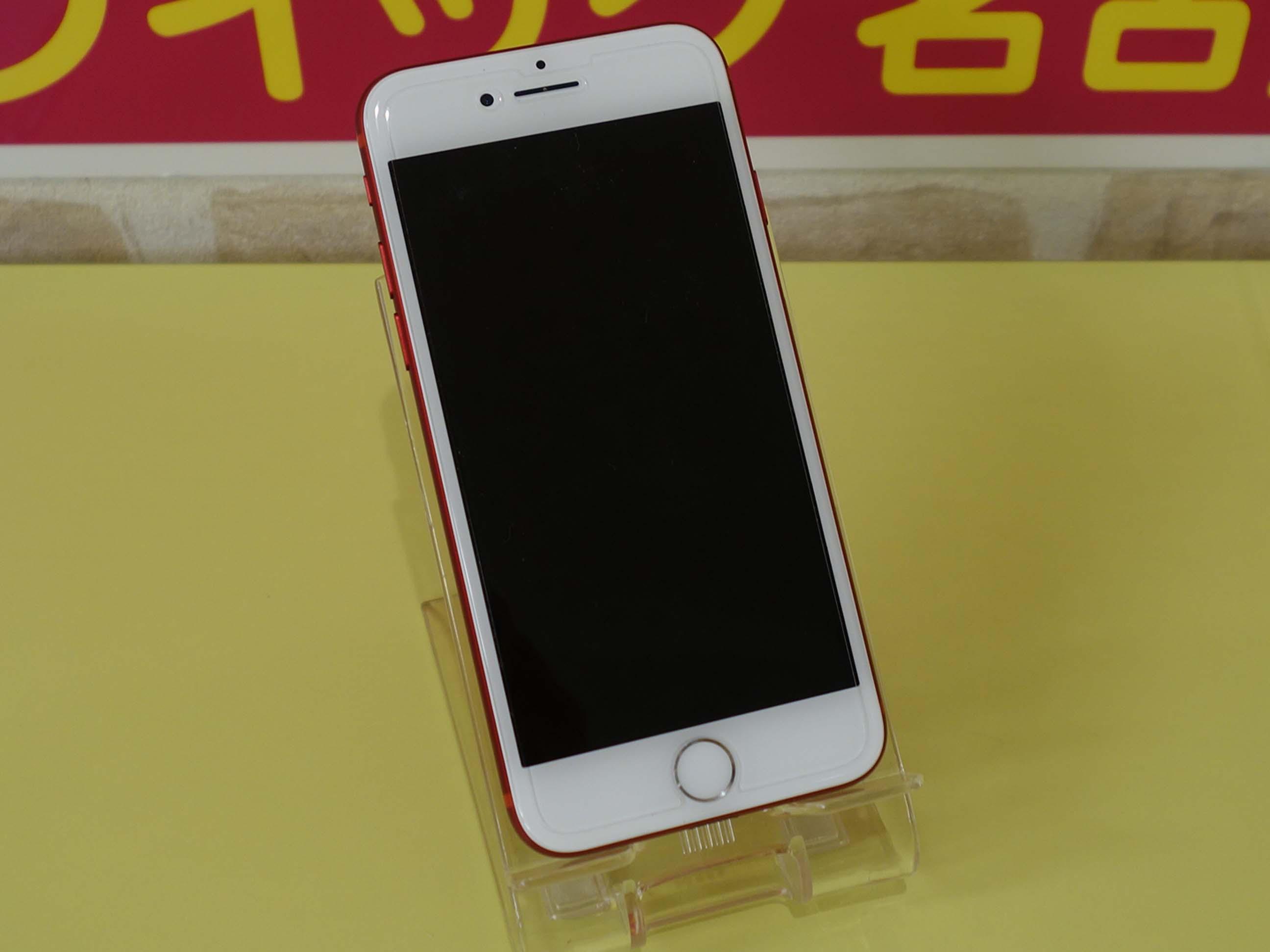 春日井市 落としてからiPhone7の電源入らない アイフォン修理のクイック名古屋