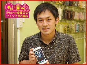 ☆iphone6のバッテリー交換に四日市よりご来店 アイフォン修理のクイック名古屋