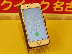 iPhone6Sの水没データ復旧修理に名古屋市よりご来店!アイフォン修理のクイック名古屋