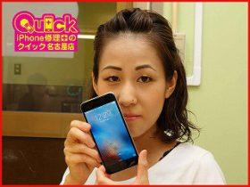 ☆液晶不良のiPhone6の修理に名古屋市内よりご来店!アイフォン修理のクイック名古屋