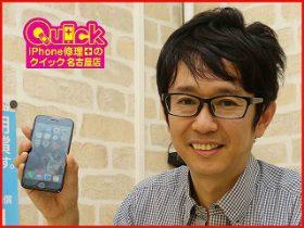 ☆名古屋市 iPhone7 ガラス割れ修理 アイフォン修理のクイック名古屋