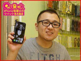 ☆iPhoneXのガラス交換に名古屋市よりご来店、iPhone修理のクイック名古屋