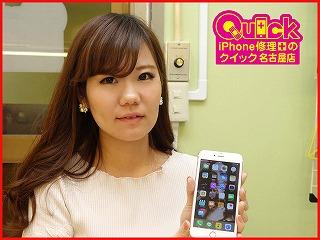 ☆ガラスの割れたiPhone6Splusの修理に名古屋市内よりご来店!アイフォン修理のクイック名古屋
