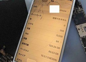 名古屋 他店様で基板修理失敗 iPhone6S 水没データ復旧成功 アイフォン修理のクイック名古屋