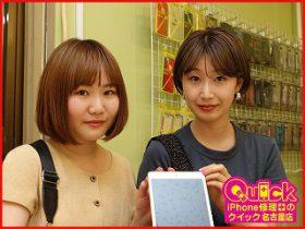 ☆岡崎市 iPad mini2のガラス交換修理にご来店!アイパッド修理もクイック名古屋