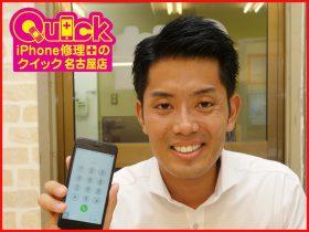 ☆名古屋市 iPhone7 ガラス割れ 画面操作不可 アイフォン修理のクイック名古屋