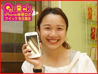 ☆津市 iPhone6 液晶画面に黒いシミ アイフォン修理のクイック名古屋