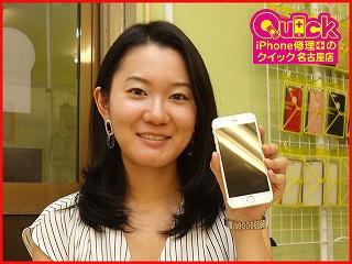☆名古屋市 iPhone6 バッテリー交換修理 アイフォン修理のクイック名古屋