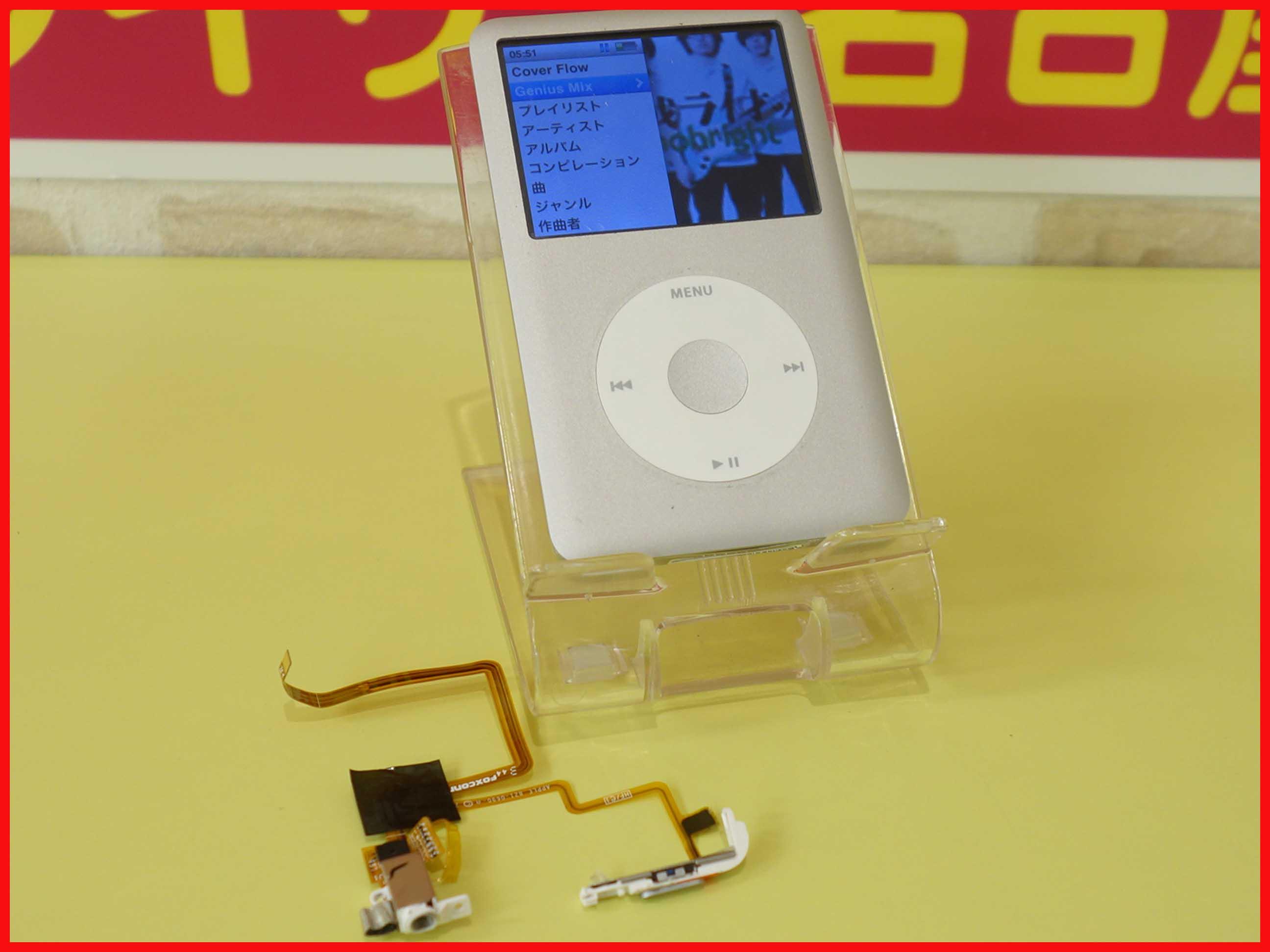 iPodclassicの音が片耳からしか出なくなったと津島市よりご来店!アイポッドクラシック修理もクイック名古屋