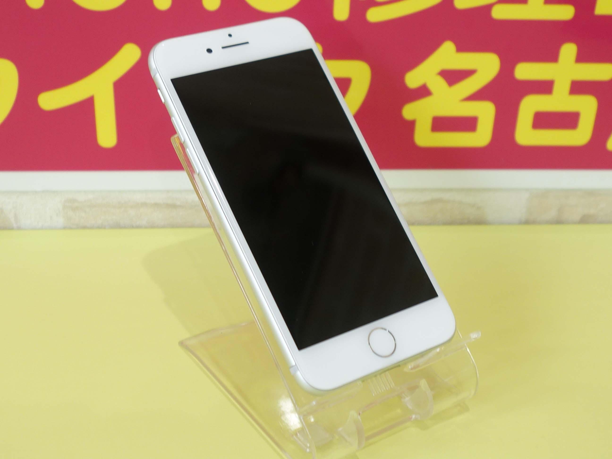 名古屋市 お風呂で水没 iPhone7のデータ復旧 アイフォン修理のクイック名古屋