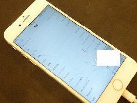 iPhone7 長島の海水プールで水没 知多市より 水没修理のクイック名古屋