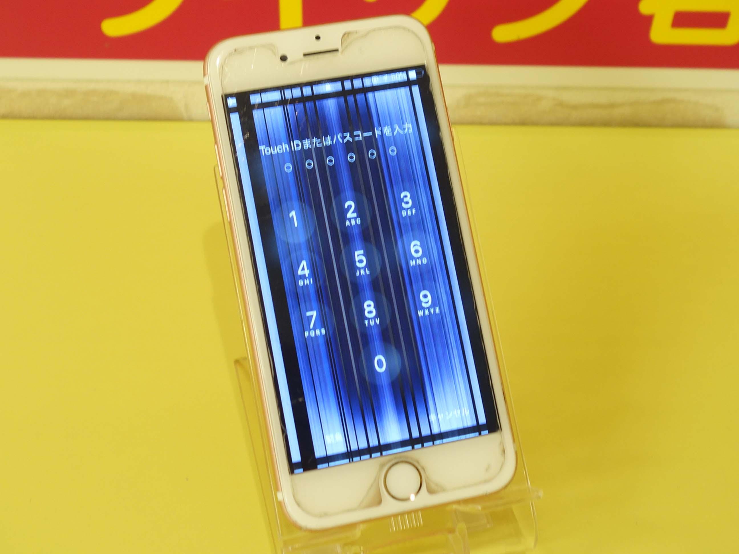 春日井市 お手洗いで水没 iPhone6S 水没修理 アイフォン修理のクイック名古屋