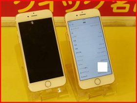 名古屋市 データ取り出し お手洗いで水没 iPhone6 水没基板修理のクイック名古屋