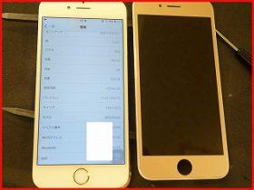 あま市 海水浴で水没 iPhone6S データ取り出し成功 アイフォン修理のクイック名古屋