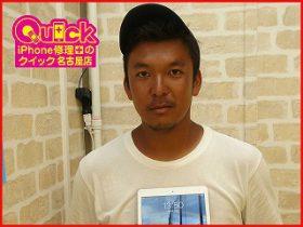 ☆iPadAir2の液晶交換修理に豊田市よりご来店!アイパッド修理もクイック名古屋