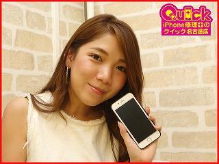 ☆iPhone7のガラス&アウトカメラレンズ割れ修理に名古屋市内よりご来店!アイフォン修理のクイック名古屋