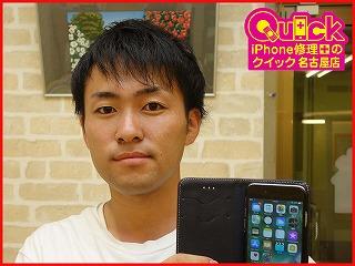 ☆iPhone6のガラス割れ修理に大阪府よりご来店!アイフォン修理のクイック名古屋