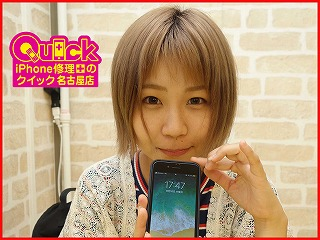 ☆iPhone6のガラスひび割れ修理に名古屋市内よりご来店!アイフォン修理のクイック名古屋