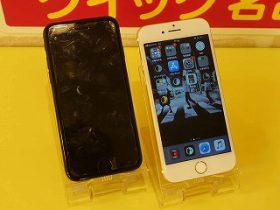 琵琶湖のボートで水没 iPhone7のデータ取り出し 水没修理のクイック名古屋