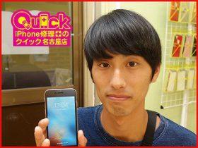 ☆iPhone6Sのガラス割れとバッテリー交換修理に名古屋市内よりご来店!アイフォン修理のクイック名古屋