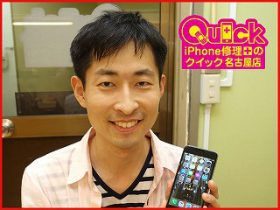 ☆iPhone6Sの水没データ復旧修理に名古屋市内よりご来店!アイフォン修理のクイック名古屋