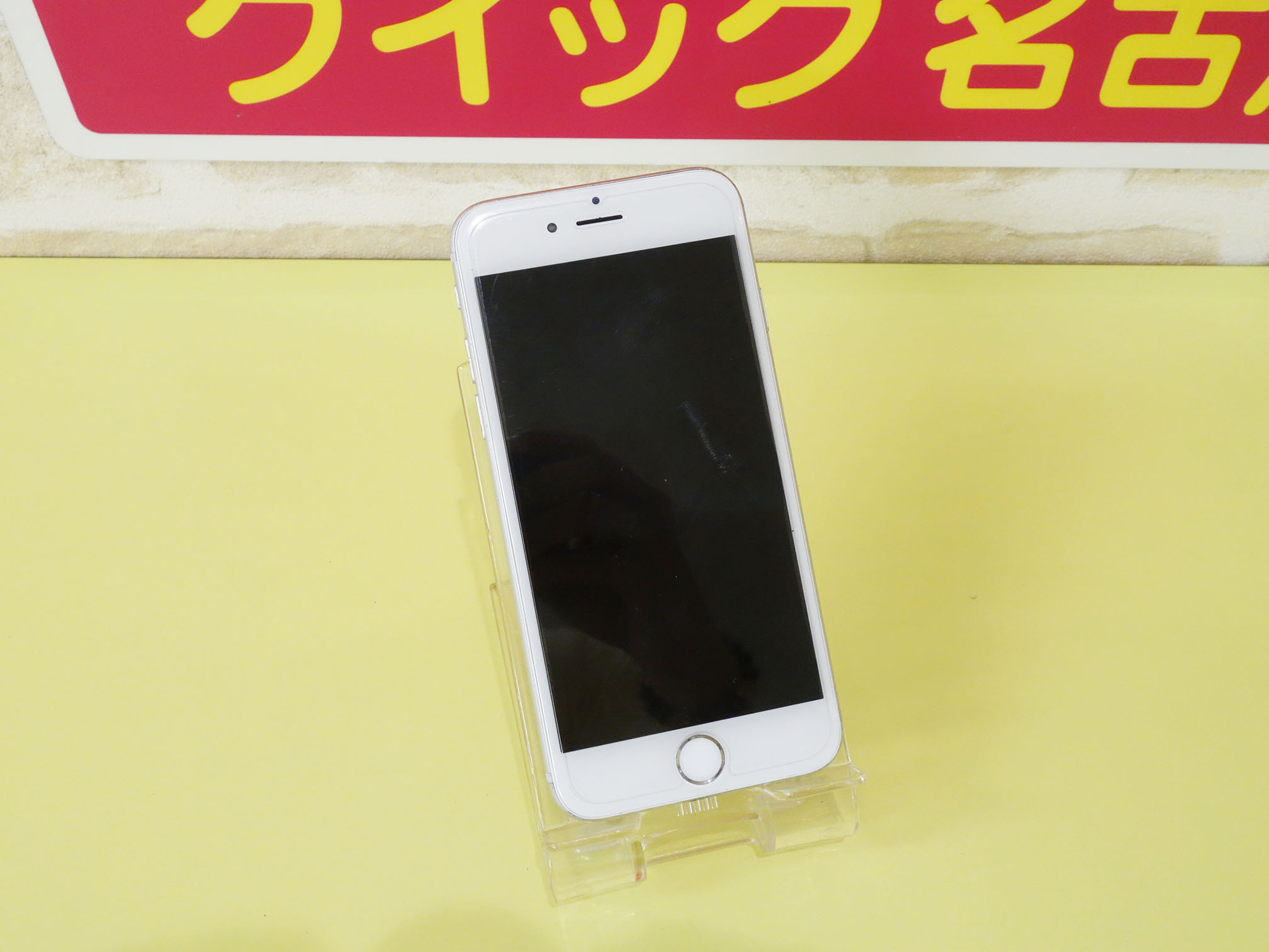三重県 トイレで水没 iPhone6 データ復旧の基板修理 アイフォン修理のクイック名古屋
