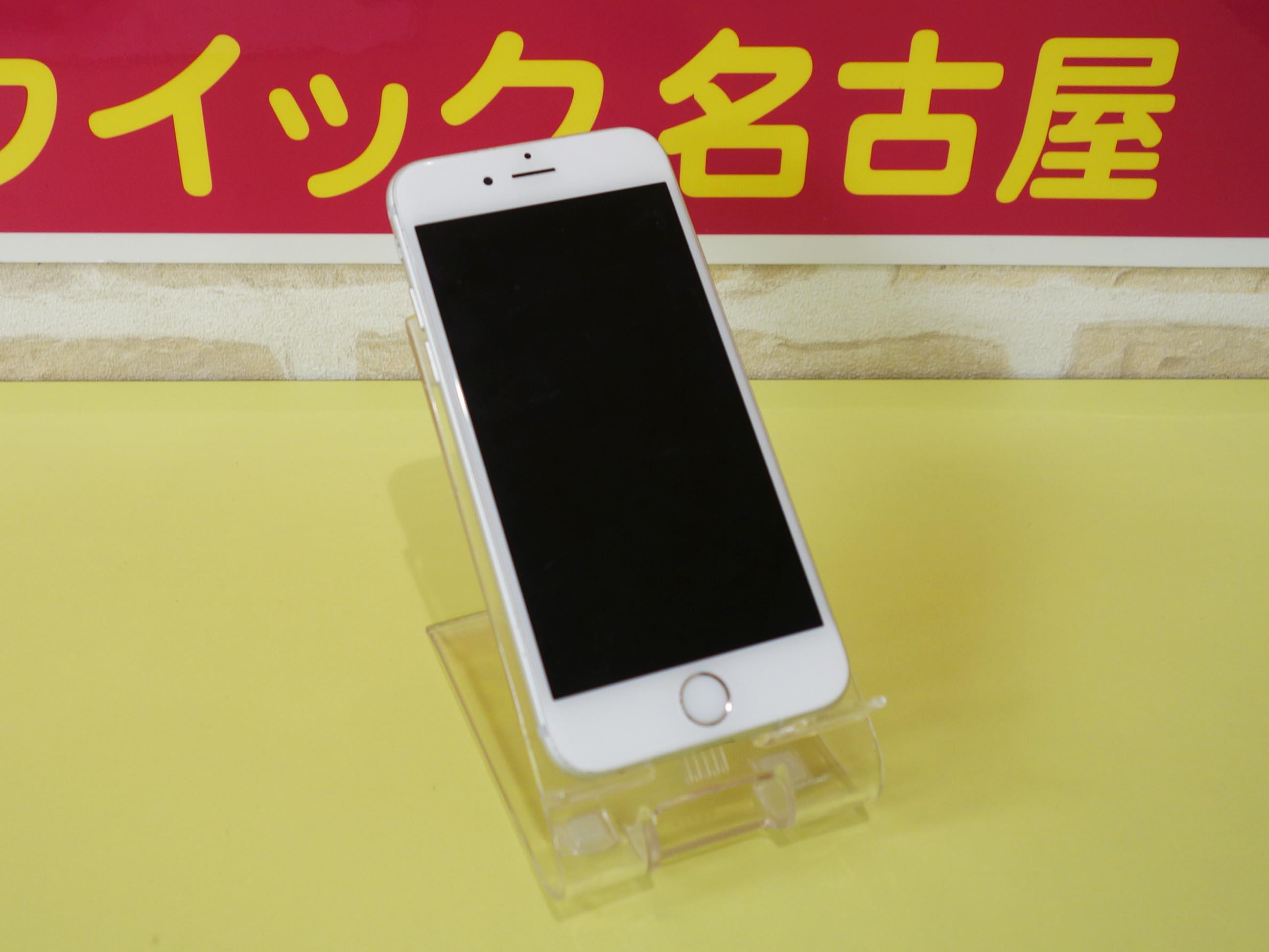 名古屋市 iPhone6S洗面台で水没 データ基板修理 アイフォン修理のクイック名古屋