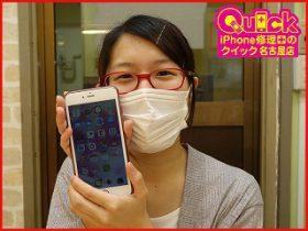 ☆名古屋市 iPhone 6s Plus ガラス割れ アイフォン修理のクイック名古屋