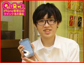 ☆北名古屋市 iPhone6S ガラス割れ アイフォン修理のクイック名古屋