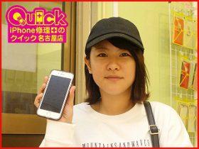 ☆名古屋市 iPhone7 ガラス割れ アイフォン修理のクイック名古屋