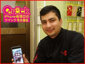 ☆iPhone6SPlusのガラス交換に名古屋市内よりご来店!アイフォン修理のクイック名古屋