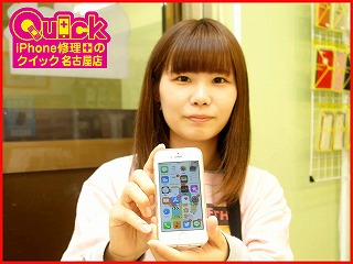 ☆iPhoneSEのリンゴループ復旧修理に名古屋市内よりご来店!アイフォン修理のクイック名古屋