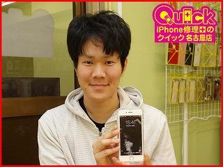 ☆名古屋市 iPhone7 ガラス交換 アイフォン修理のクイック名古屋