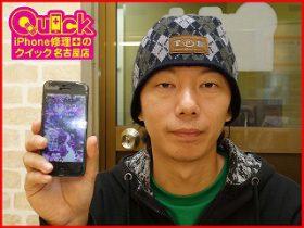 ☆名古屋市 iPhone5 バッテリー交換 アイフォン修理のクイック名古屋