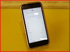 名古屋市の修理店様より iPhone8 電源不良修理 データ残ってました(笑 基板修理もクイック名古屋