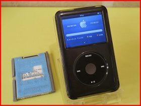 江南市 iPod classicのHDDがクラッシュ SSD化 クラシック修理のクイック名古屋
