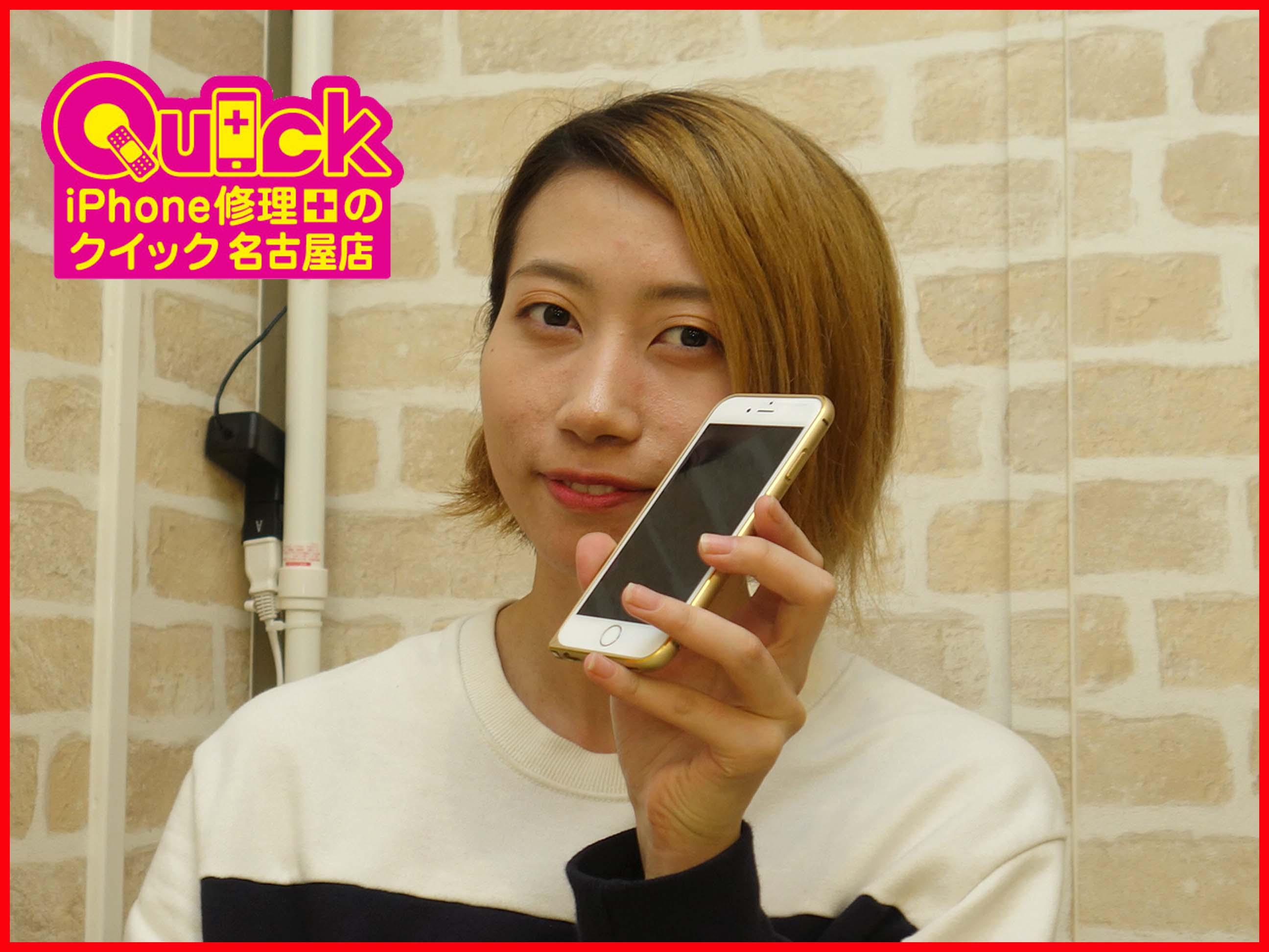 ☆岐阜市 iPhone6 液晶画面割れ修理 アイフォン修理のクイック名古屋