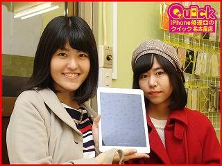 ☆あま市 iPad Air1 バッテリー交換修理 アイパッド修理のクイック名古屋