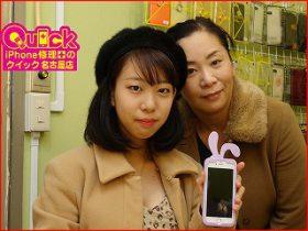 ☆iPhone6Sの液晶交換修理に三好市よりご来店!アイフォン修理のクイック名古屋
