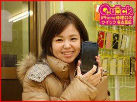 ☆iPhone7を紛失!見つかったと思ったら水没してしまっていた端末の修理にご来店!アイフォン修理のクイック名古屋