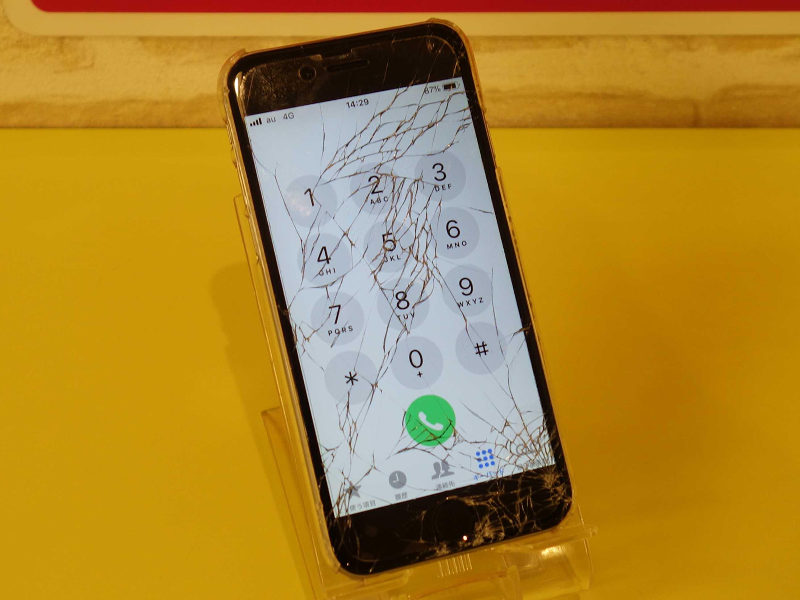 一宮市 iPhone6 ガラス割れ修理 アイフォン修理のクイック名古屋