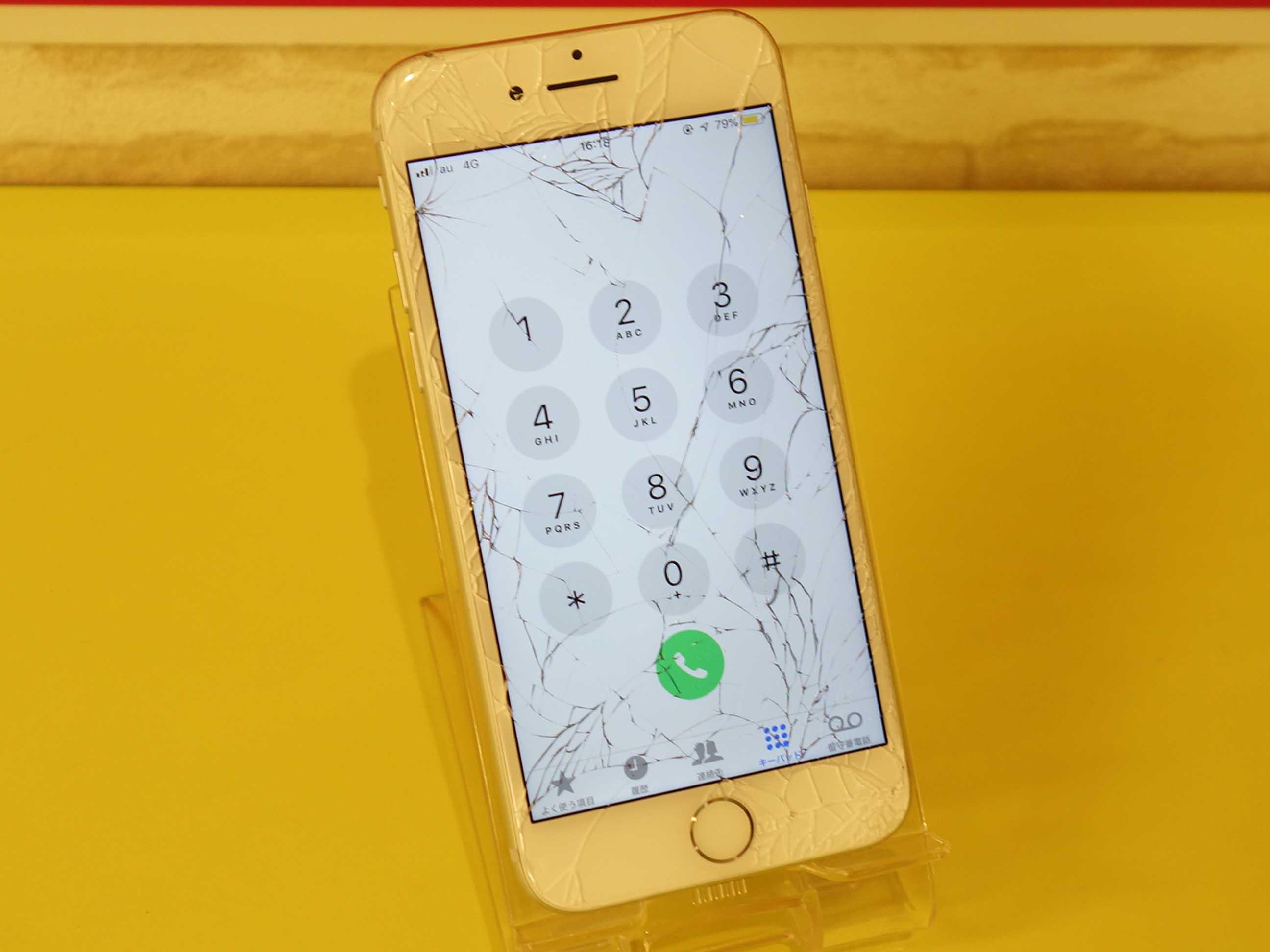 画面が割れた 名古屋市 iPhone7 ガラス割れ アイフォン修理のクイック名古屋