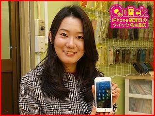 ☆充電ができない iPhone6のドックコネクター交換修理で名古屋市内からご来店!アイフォン修理のクイック名古屋